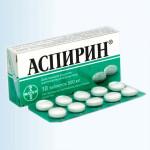 Аспирин при бронхите