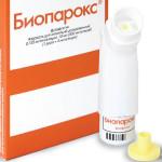 Биопарокс для лечения ларингита