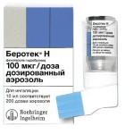 Беротек для лечения астмы и бронхита