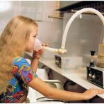 Наличие профессионального оборудования для лечения астмы
