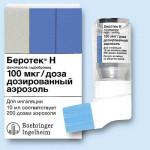 Беротек для лечения ХОБЛ