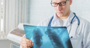 Диагностика диффузного бронхита