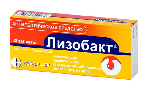 Препарат Лизобакт от ларингита