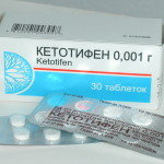 Кетотифен при лечении пневмонии