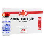 Линкомицин для лечения пневмонии у поросят