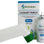 Сальбутамол для лечения кашля