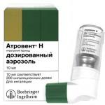 Атровент для лечения астмы и бронхита