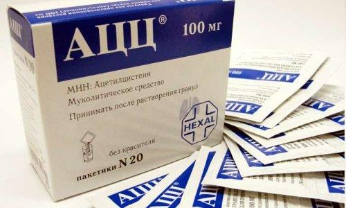 Прменение препарата АЦЦ при бронхите