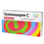 Грамицидин С для лечения ларингита