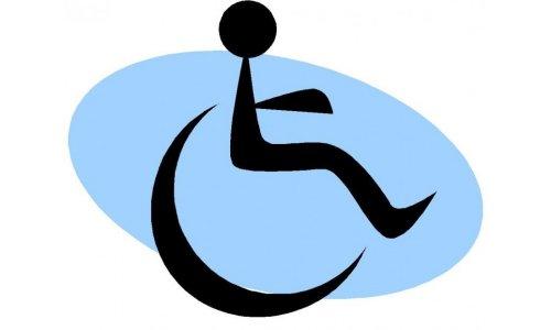 Получение инвалидности при ХОБЛ