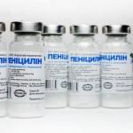 Лечение абсцесса пенициллином