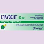 Глаувент для лечения кашля