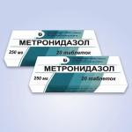 Метронидазол для лечения застоя в легких